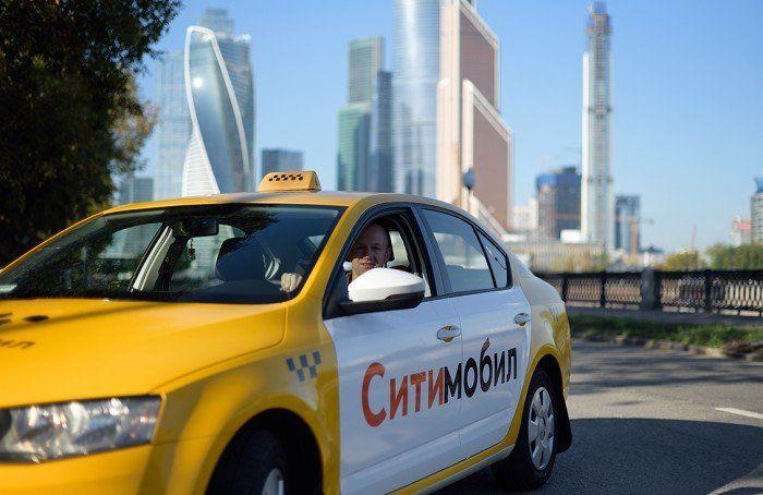 Вакансии BeriTaxi: работа и зарплаты в службе аренды автомобилей для такси