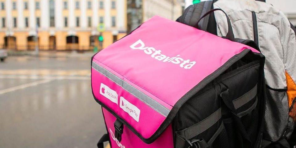 Dostavista (о комании, преимущества работы в компании, какие типы вакансий предлагает, где можно найти вакансии, контакты отдела кадров)