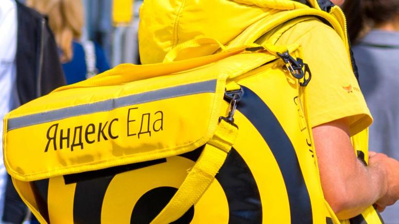 Яндекс.Еда работа в компании