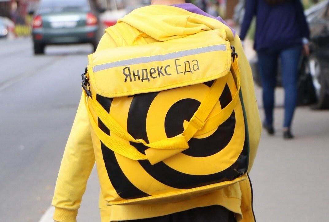 Яндекс.Еда трудоустройство