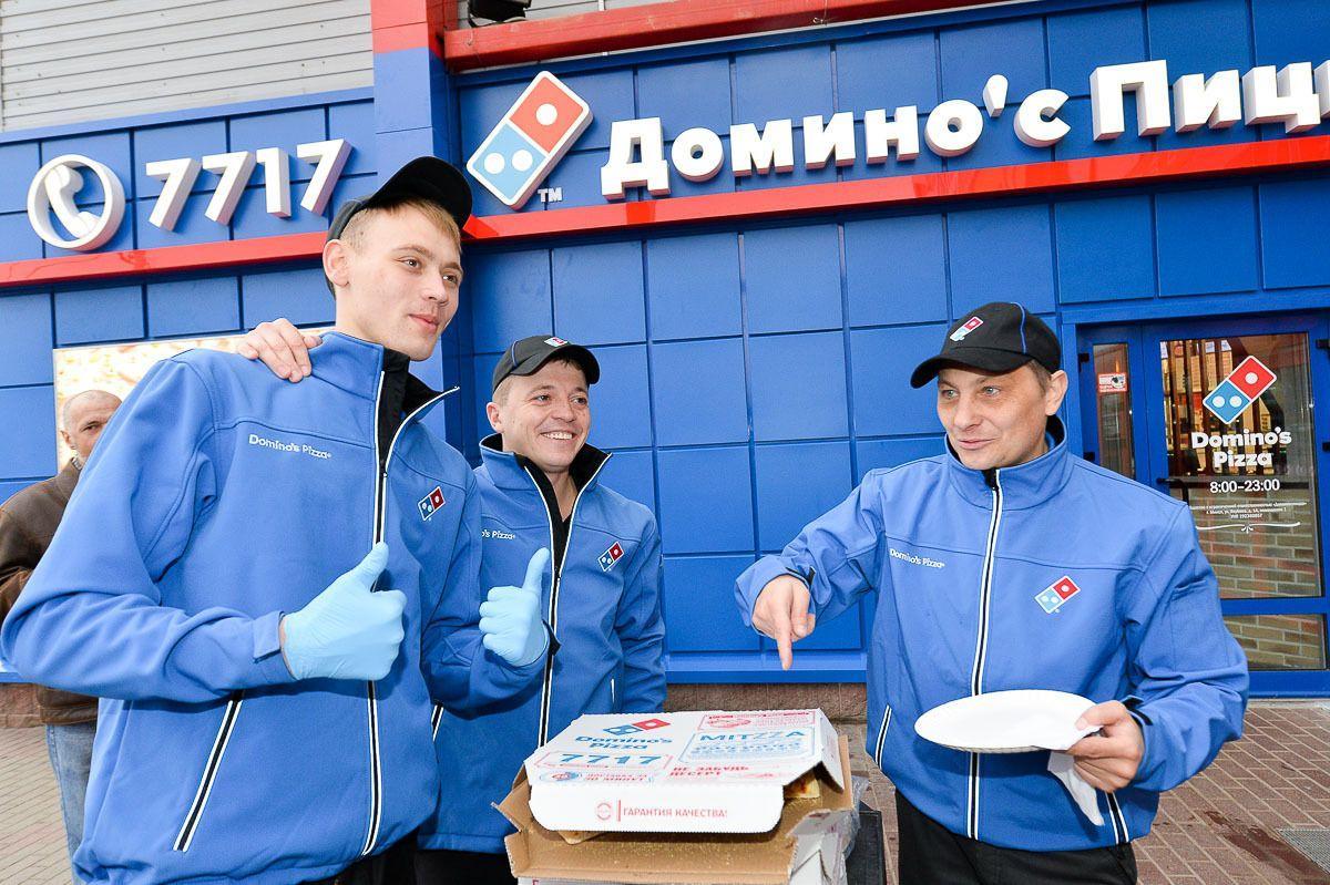 Вакансии в Domino's Pizza: работа и зарплаты в крупнейшей сети доставки пиццы