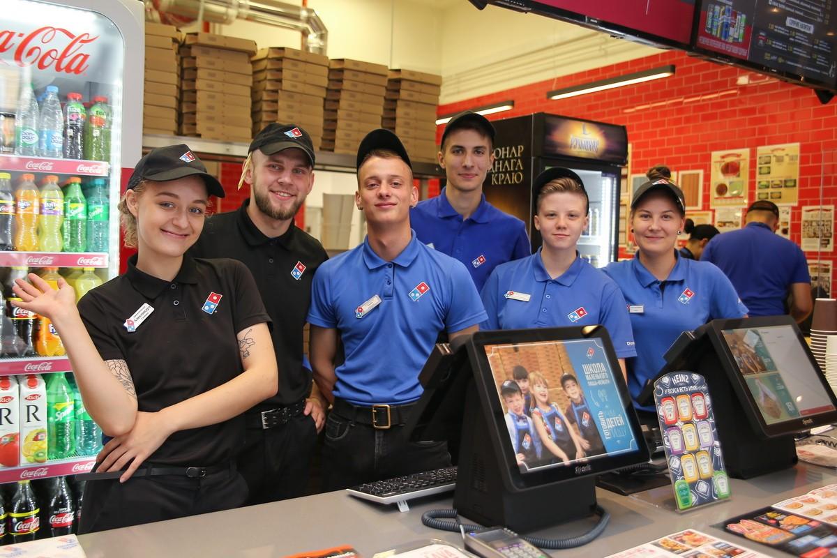 преимущества работы в Domino's Pizza