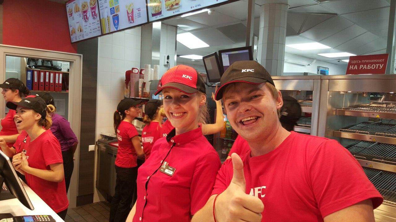 преимущества работы KFC