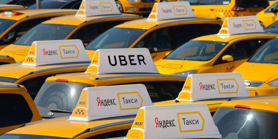 Вакансии в Uber (Убер)