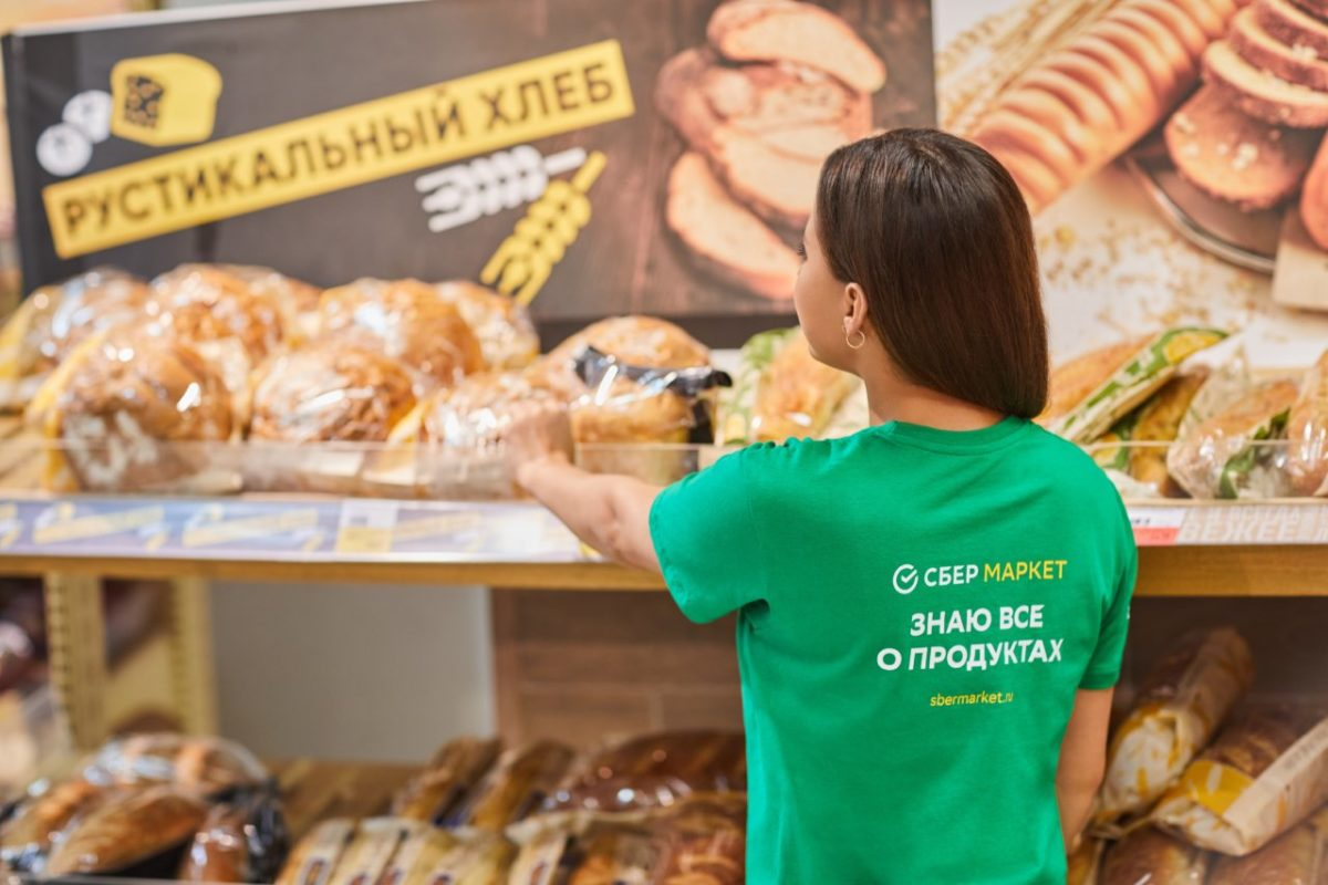 работа SberMarket