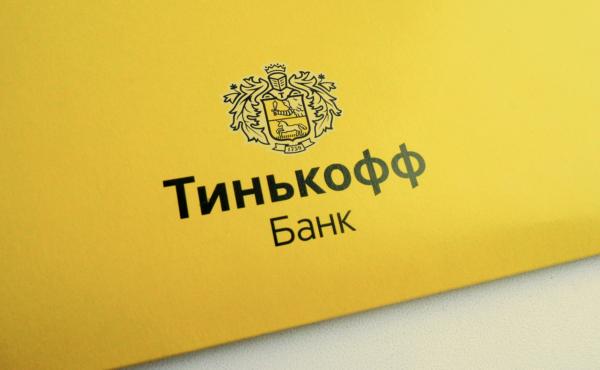 Вакансии в Тинькофф Банк