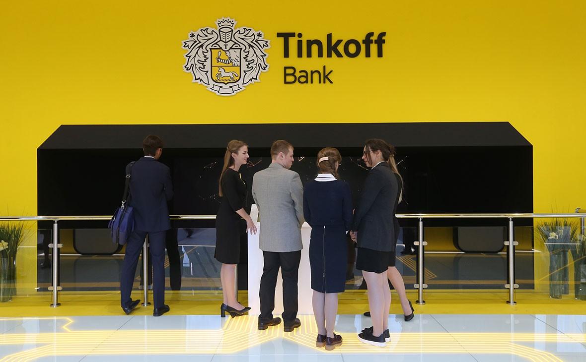 преимущества работы в Тинькофф Банк