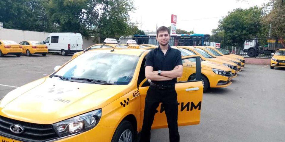 Бери такси работа водителем