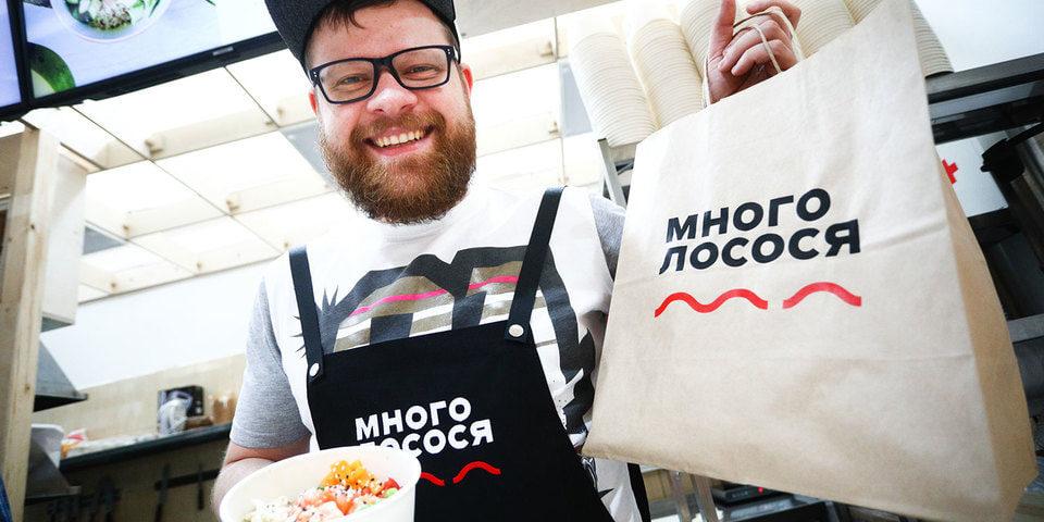 ресторан Много Лосося