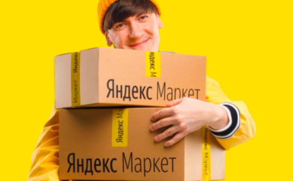 Яндекс.Маркет вакансии