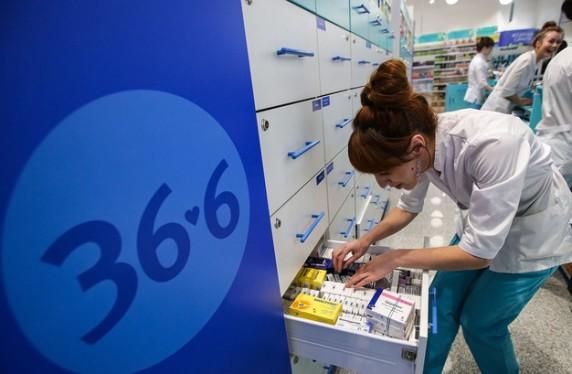 Аптека 36,6 вакансии