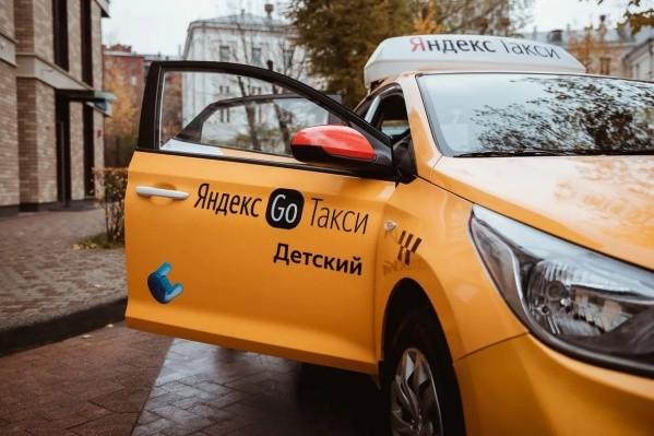работа в Яндекс Go