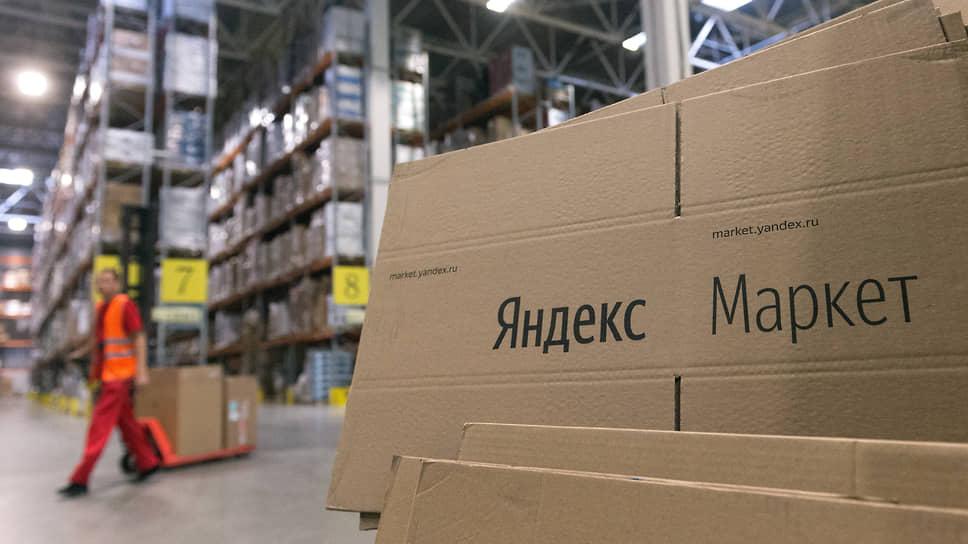 работа в Яндекс.Маркет