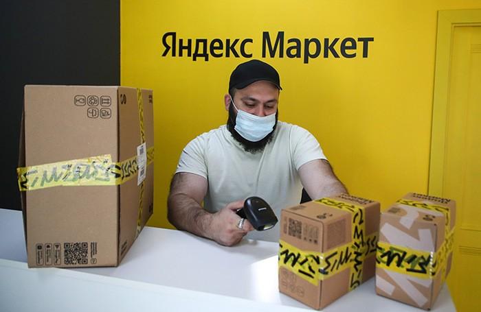 работник в Яндекс.Маркет