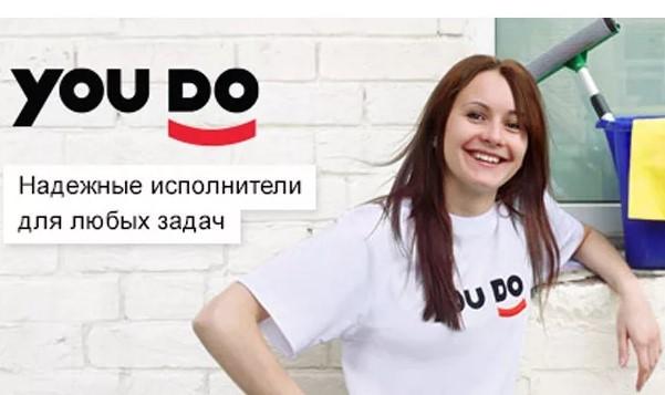 YouDo.ru